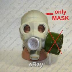 Gas mask PMG (-18) Gray Size 1,2,3,4 Soviet Russian Military. New. Old stock