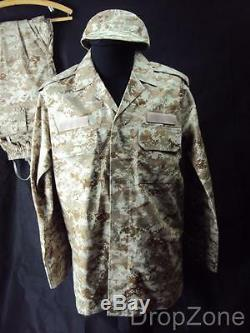 Iraqi Military Army Camouflage Uniform Jacket, Trousers & Cap