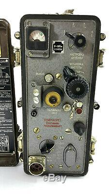Military Radio R-105 P-105 Russian Soviet Army Receiver Transceiver Cold War Era