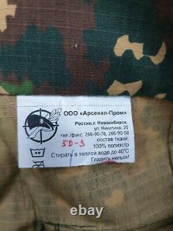 Russian Army Military Izlom Camouflage Jacket Shirt & Trousers Ripstop Spetsnaz